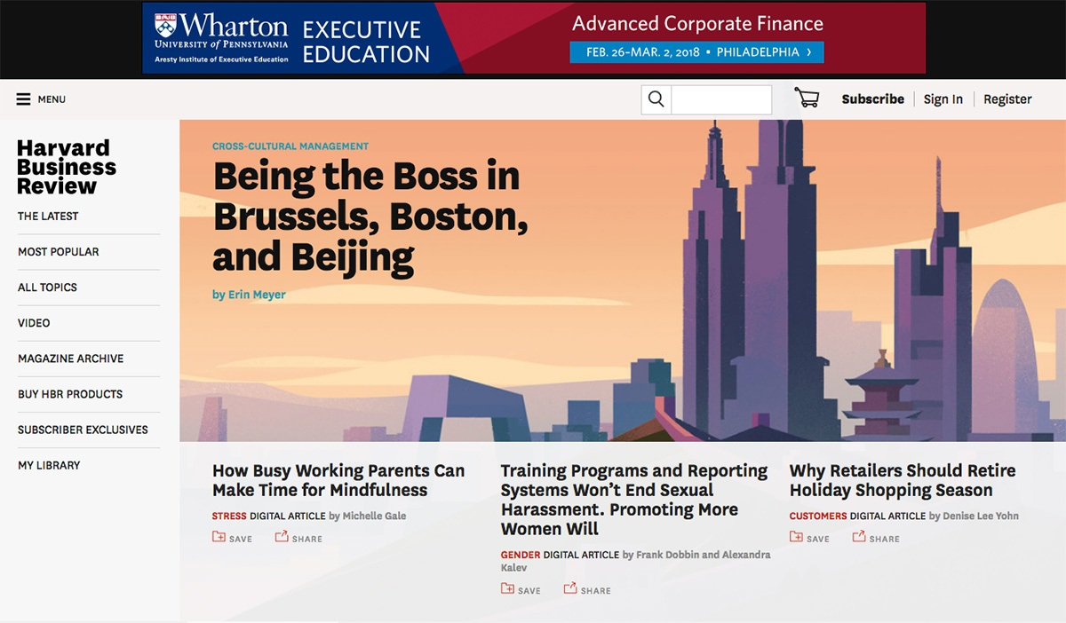 The Harvard Business Review website